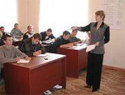 Требуется сотрудник с педагогическим образованием