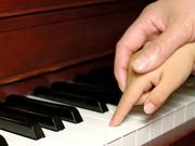 Преподавание игры на фортепиано с выездом