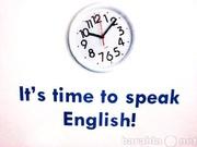 Учим английский язык! Акция 15000 тг / в месяц. 10% скидка за человека