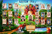 Воспитателям детских садов и заведующим!